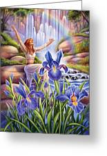 Iris - Fine Tune Greeting Card