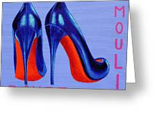 Irish Burlesque Shoes Greeting Card