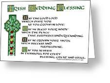 Irish Celtic Wedding Blessing Greeting Card