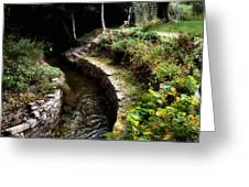 Irish Garden Stream Greeting Card