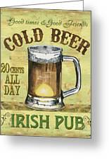 Irish Pub Greeting Card