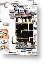 Irish Pub Greeting Card