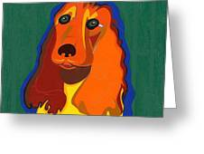 Irish The Red Setter Greeting Card
