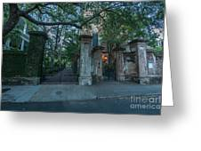 Iron Fire Entrance Greeting Card