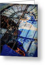 Iron Gate Abstract Greeting Card
