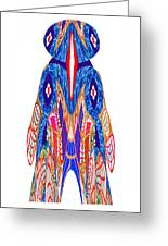 Is That A Head Or A Hat ??  Alien Fineart Graphic Whimsical Rohrshoc Abstract By Navinjoshi Greeting Card