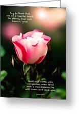 Isaiah 35 V 4 Greeting Card