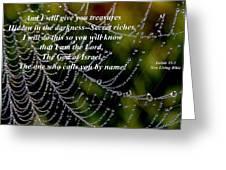 Isaiah Scripture  Greeting Card