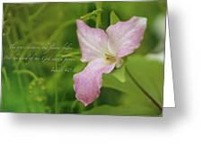 Isaiah Verse Greeting Card