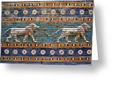 Ishtar Gate Greeting Card