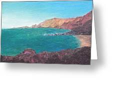 Isla D' El Hierro Greeting Card