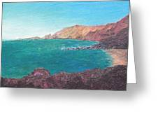 Isla D' El Hierro Greeting Card