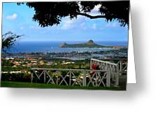 Island Bay Greeting Card