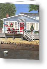Island Cottage Greeting Card