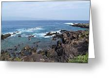 Island In The Distance Greeting Card