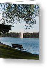 Island Park In Portage Greeting Card