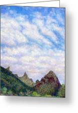 Island Sky Greeting Card by Kenneth Grzesik