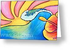 Island Summer Greeting Card