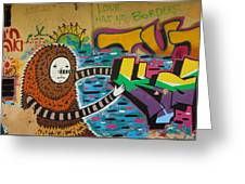 Israel Graffiti #2 Greeting Card