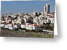 Israel Modiin  Greeting Card