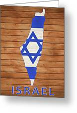 Israel Rustic Map On Wood Greeting Card