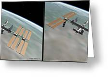 Iss - Gently Cross Your Eyes And Focus On The Middle Image Greeting Card