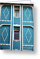 Istanbul Blue Greeting Card by John Rizzuto
