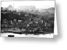 Istanbul Cityscape X Greeting Card