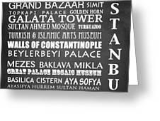 Istanbul Famous Landmarks Greeting Card