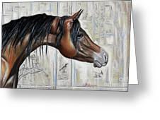 Arabian 5 Greeting Card