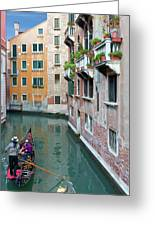 It Must Be Venice Greeting Card