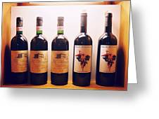 Italian Wines Greeting Card