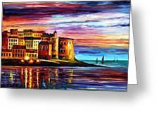 Italy - Liguria Greeting Card