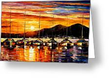 Italy - Naples Harbor- Vesuvius Greeting Card