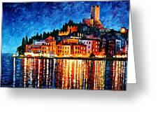 Italy - Verona Greeting Card