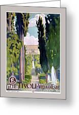 Italy Tivoli Vintage Travel Poster Restored Greeting Card