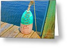 Its A Buoy Greeting Card