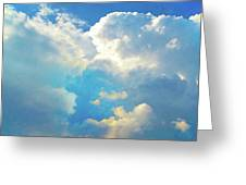 It's Clouds Illusions I Recall 2 Greeting Card