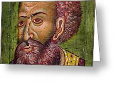 Ivan Iv Vasilevich Greeting Card