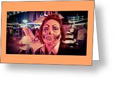 Zombie On Patrol Greeting Card