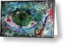 I've Got My Eye On You Greeting Card