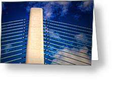 Ivory Tower At Indian River Inlet Greeting Card