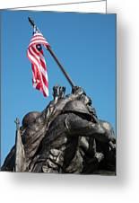 Iwo Jima 1945 - War Memorial, Cape Coral, Florida Greeting Card
