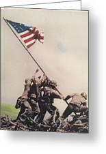 Iwo Jima Greeting Card