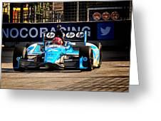 Izodindy Car Greeting Card