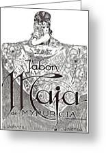 Jabon Greeting Card
