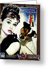 Jack Russell Terrier Art Canvas Print - Breakfast At Tiffany Movie Poster Greeting Card
