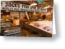 Jacks Fish Spot And Crab Pot-seattle Pike Place Market Greeting Card