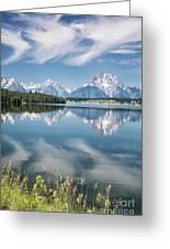 Jackson Lake 80 Greeting Card