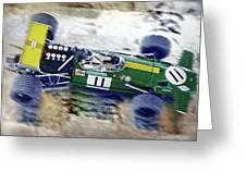 Jacky Ickx - Brabham Bt26 Greeting Card